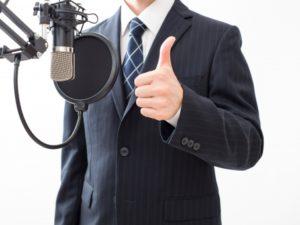 社会人から声優を目指す、声優養成所の選び方