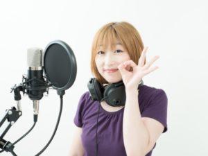 名古屋で評判の良い声優養成所の取り組みとは?