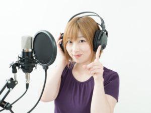 名古屋の声優養成所に通いたい!好感が得られる自己PRの書き方