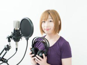 名古屋の声優養成所に通いたい!どれくらいの費用が掛かる?